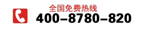 瑞德国际商务(香港)有限公司